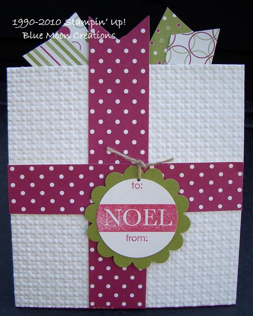 Christmas Box gift card holder 004